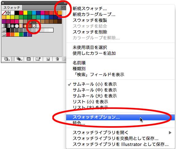 blog-spotcolor01
