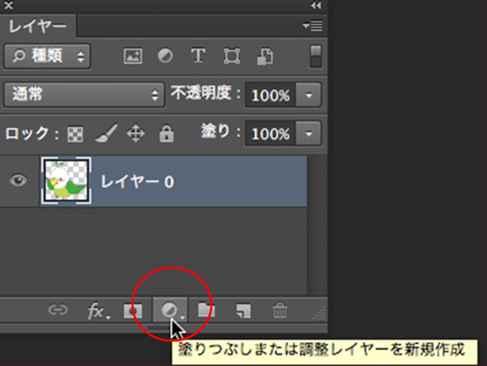 blog_bitmap03