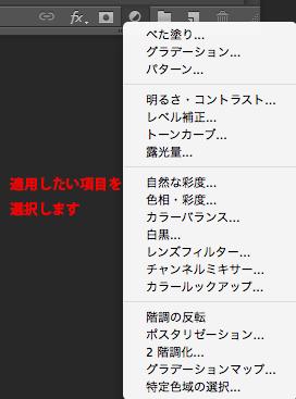 blog_bitmap04