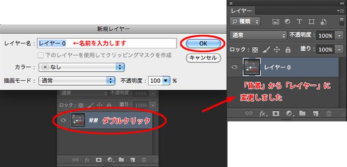blog_bitmap2