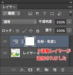 blog_bitmap5