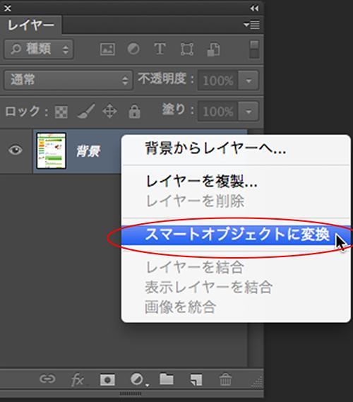 blog_fhotorekka01