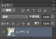blog_fhotorekka02