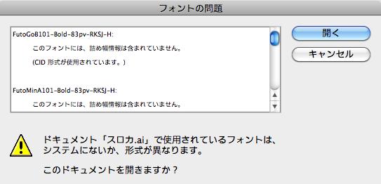 blog_font01