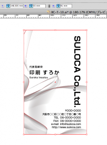 blog_mentsuke04