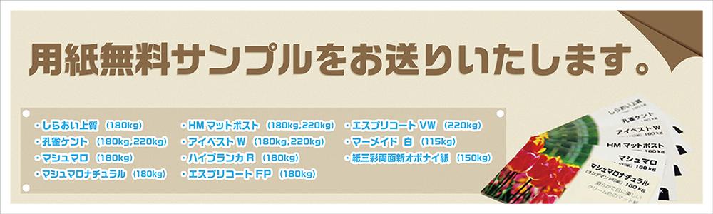 muryo-sample-header