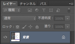 blog-fhotoshop04