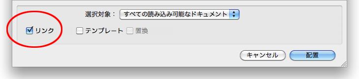 blog_link04