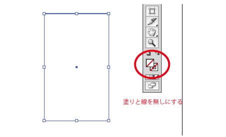 blog_mentsuke03
